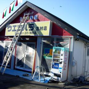 東京都店舗.