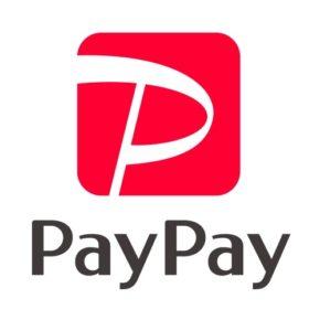 スマホ決済キャッシュレス PayPay(ペイペイ)使えます
